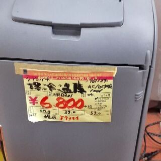 保冷温庫 ツインバード工業 2電源対応 HR-D201型 商品I...
