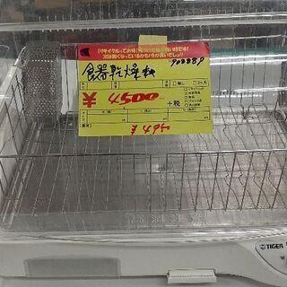 食器乾燥機 2015年製 タイガー DHC-G400 商品ID:...