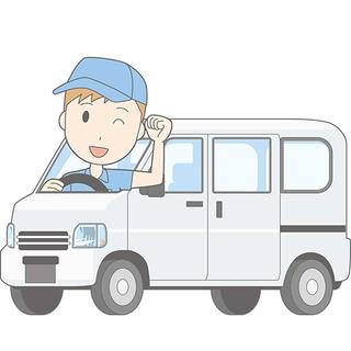高収入月収35万円以上可能◎4t配送ドライバー◎土日祝休み!日払...