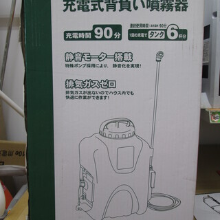 ナカトミ 充電式背負い噴霧器 SPB-1210 中古品