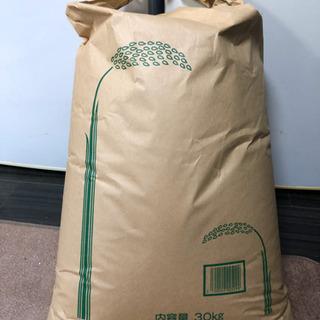 令和元年産コシヒカリ玄米30kg