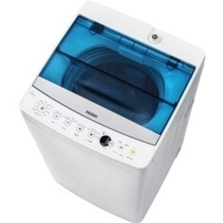 ハイアール HAIER JW-C55A W 全自動洗濯機 5.5...