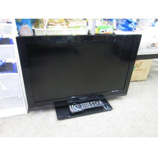 札幌 26V 液晶TV パナソニック ビエラ 2011年製 TH...
