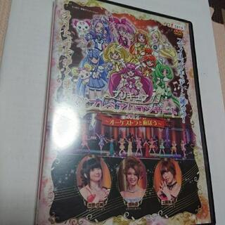 プリキュアプレミアムコンサート2012