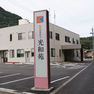 《無料駐車場あり》京都郡苅田町で介護福祉士実務者研修