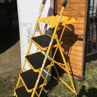 便利なトレー付き折りたたみ4段ステップ脚立イエロー美品