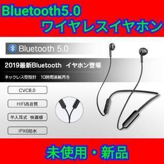 Bluetooth 5.0 ワイヤレスイヤホン  HiFi高音質...