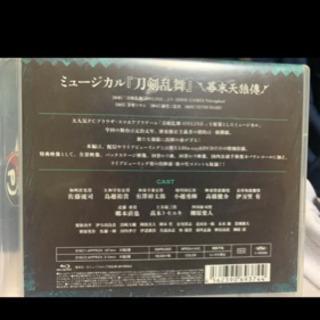 ミュージカル 刀剣乱舞 幕末天狼DVD