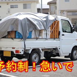 軽トラック貸します!引っ越し!クレジット支払い可能!福岡市!激安...