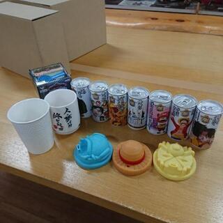 ワンピース 非売品の缶のお茶他