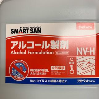 アルコール製剤 業務用 5L