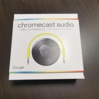 Chromecast audio クロームキャストオーディオ