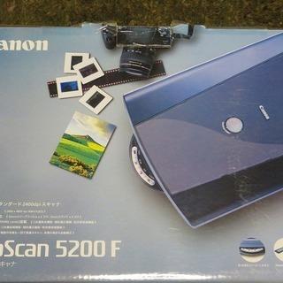 スキャナー CanoScan 5200F フィルムスキャン可
