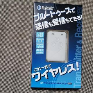 音楽用 ワイヤレス送受信機 Bluetooth