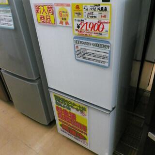 【6ヶ月保証付】参考定価 ¥62,800 2017年製 SHAR...