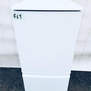❷469番 SHARP✨ ノンフロン冷凍冷蔵庫❄️  SJ…