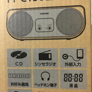 ☆TOSHIBAのCDラジオTY-C150 Sシルバー☆