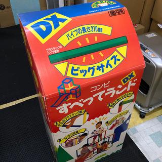 コンビ製😄すべってランドDX🌠ジャングルジム & すべり台🌟のれ...