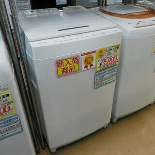 【6ヶ月保証付】参考定価 ¥81,770 2016年製 TOSH...