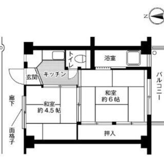 ✨⭐初期費用6万円🏡立川駅利用可⭐✨