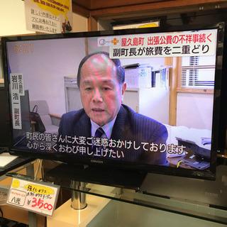 【リサイクルサービス八光 田上店 安心の1か月保証 配達・設置O...