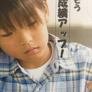 中学生数学学習支援月2千円でお受けします