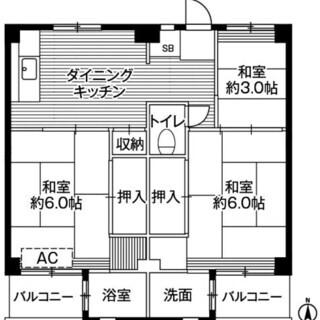 💡🌸初期費用6万円🌸高尾線山田駅利用可🌸💡