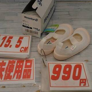 2/20 ムーンスターはだしっこ未使用品15.5㎝990円、3ポ...