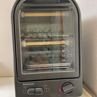 2段式のオーブントースターです。