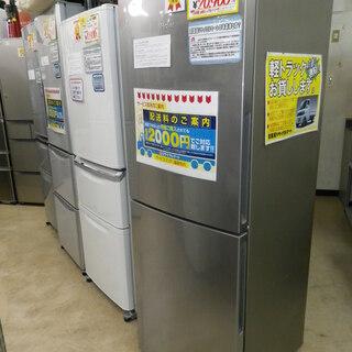 【6ヶ月保証付】参考定価 ¥83,500 2012年製 Haie...