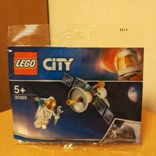 レゴ【宇宙飛行士と人工衛星】ブロック