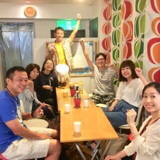 3/8(日) 【英語中上級向け】 ニュースで★Read Out★