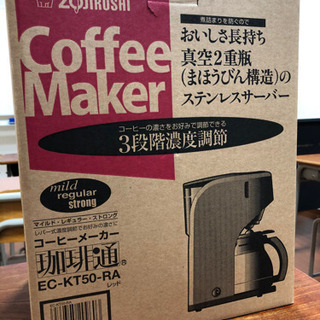 象印 コーヒーメーカー 新品