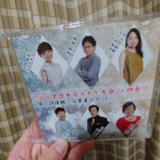 カラオケ大会入賞者記念CD