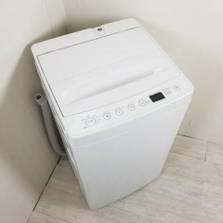 中古 タグレーベルバイアマダナ 4.5kg 全自動洗濯機 デザイ...