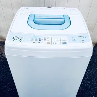 526番 HITACHI✨全自動電気洗濯機機⚡️ NW-5KR‼️
