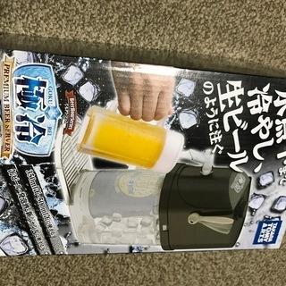 【新品未開封】タカラトミーアーツ*プレミアムビールサーバー極冷