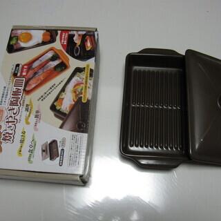 レンジ調理器(レンジで焼きやき陶板皿)