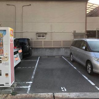 ☆尼崎・大物月極駐車場☆仲介手数料無料!2台いけます!