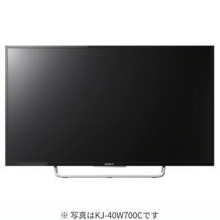 SONY BRAVIA 40型 液晶テレビ KJ-40W700C