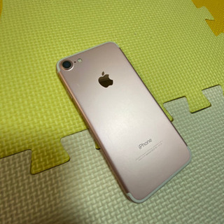 iPhone 7 Rose Gold 128 GB au