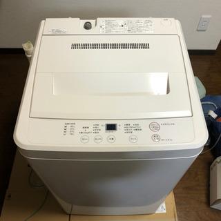 無印良品✨ 洗濯機4.5kg