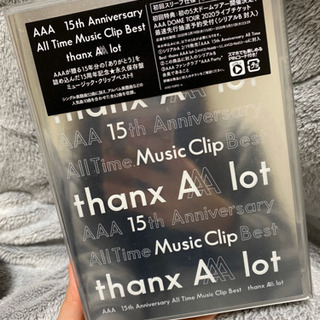AAA/AAA 15th Anniversary All Tim...