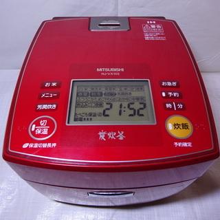 三菱電機 IH炊飯器 炭炊釜 5.5合炊き NJ-VX103-R