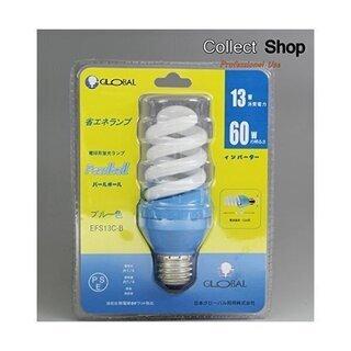 パールボール ブルー 日本グローバル照明 EFS13C-B