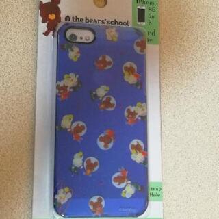 新品くまのがっこう iPhoneケース iPhone5s iPh...