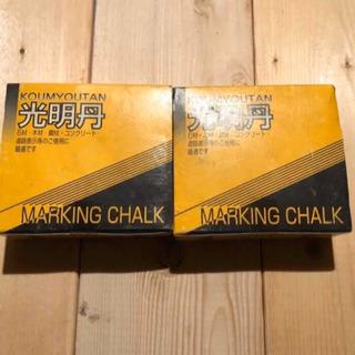 光明丹マーキングチョーク 木材チョーク 丸太 木材 チェンソー 造材