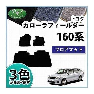 【新品未使用】トヨタ カローラフィールダー アクシオ 160系 ...
