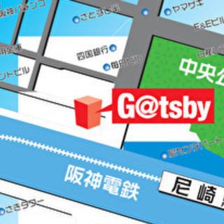 激安 ¥1,500~ 宿泊できます 2020年2月25日(火) ...