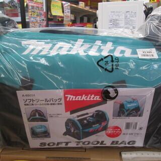 マキタ ソフトツールバック A-65034 新品